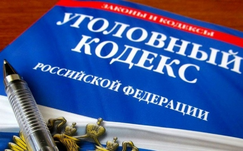 Ответственность за неуплату алиментов в России