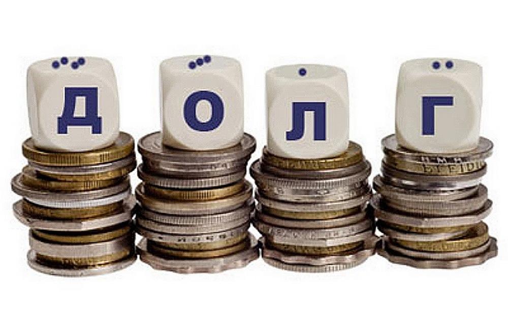 Как узнать размер алиментной задолженности?