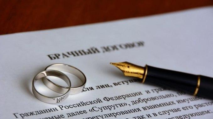 Как составить брачный договор (образец брачного договора супругов)