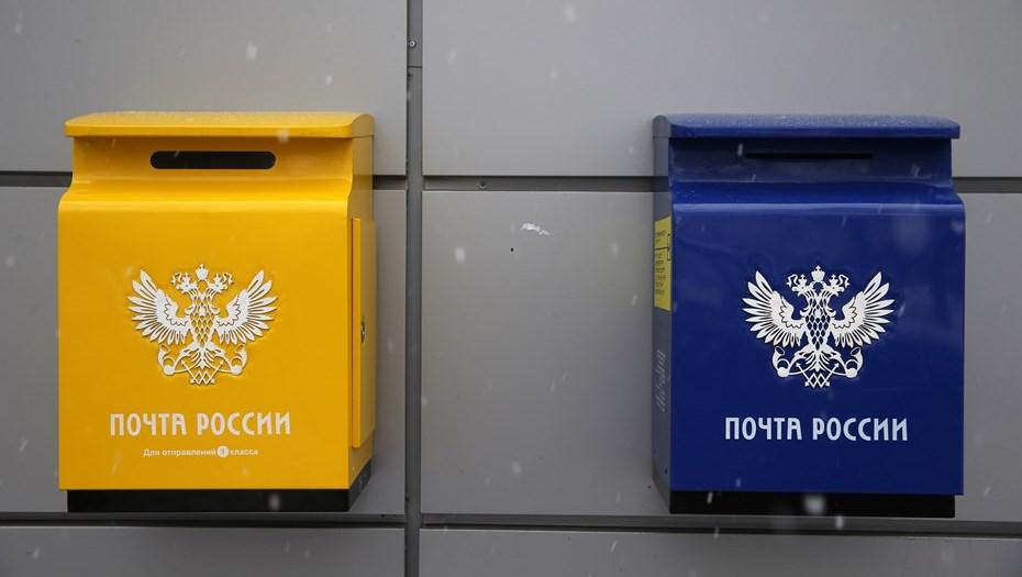 Перевод алиментов по почте