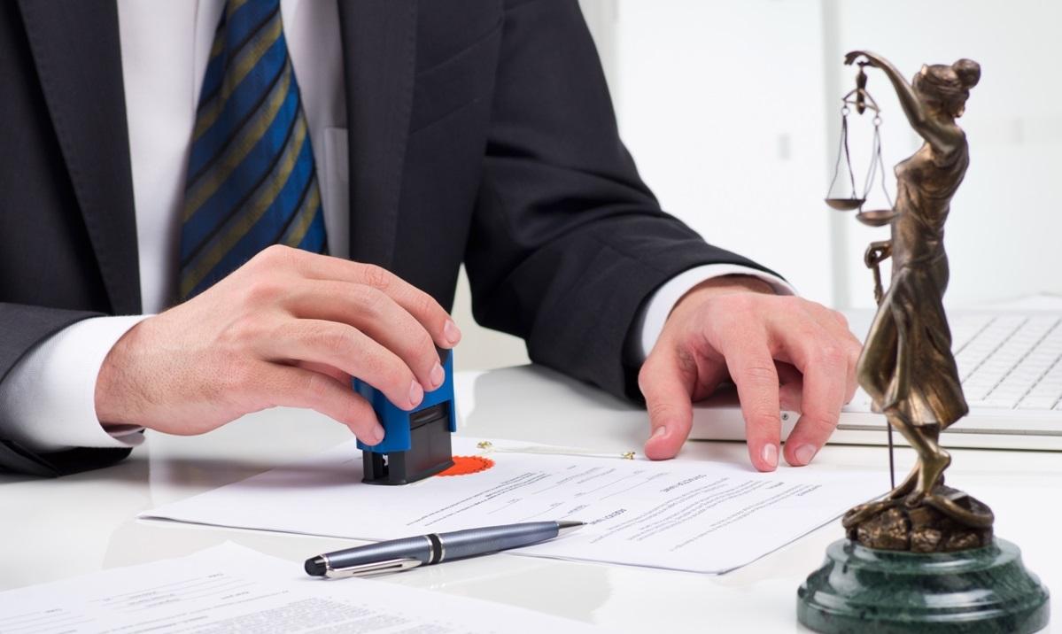 Свидетельство о праве на наследство место выдачи срок