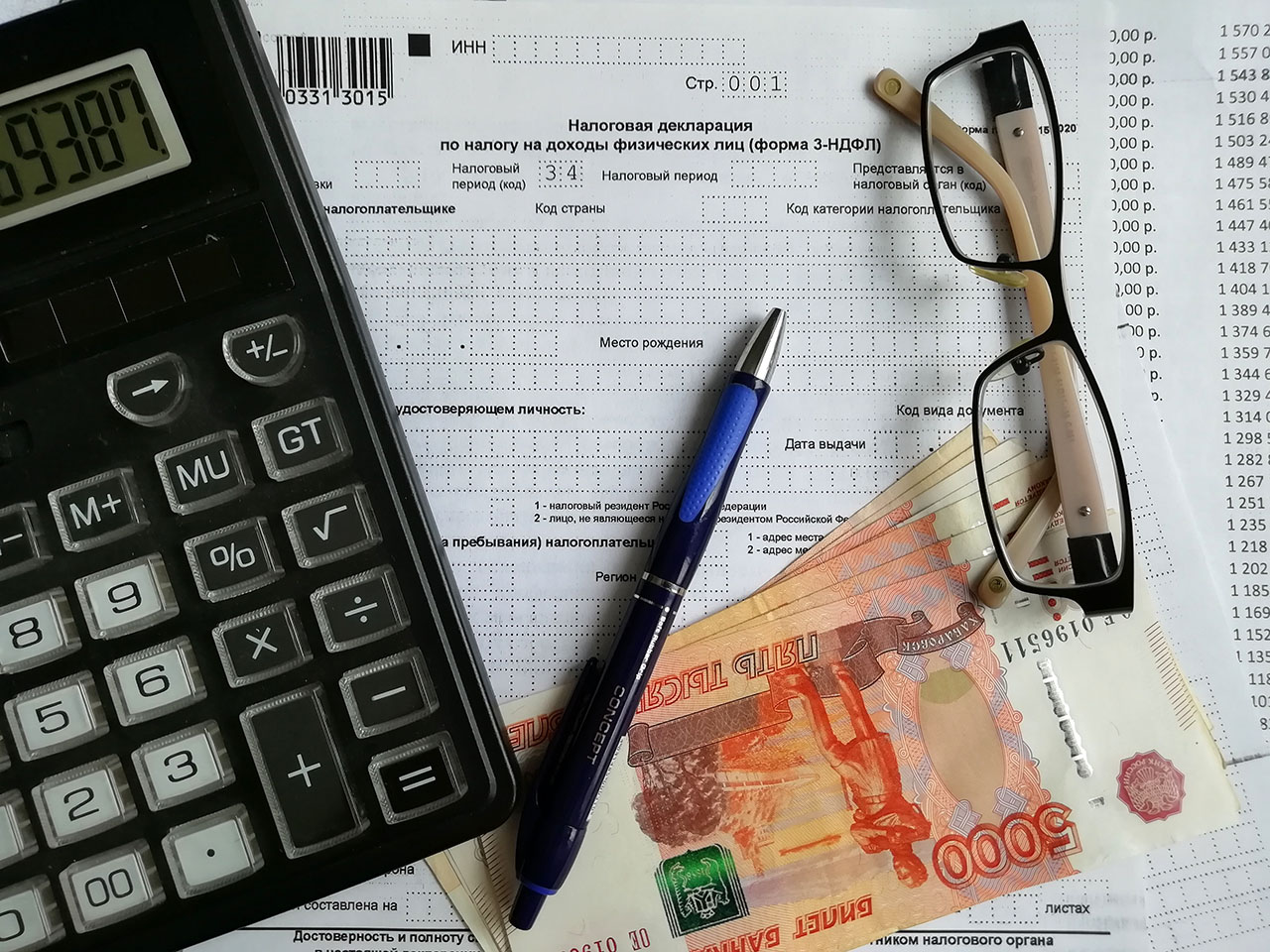 Сколько платят налог за наследство