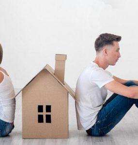 раздел ипотеки