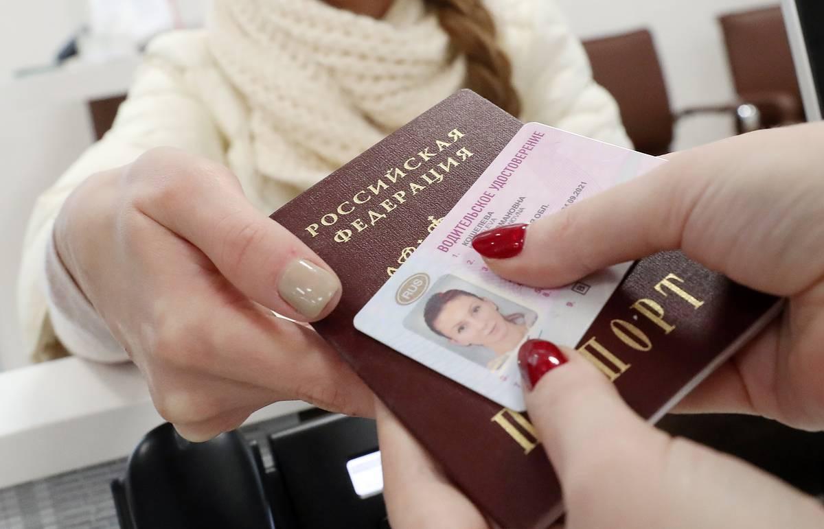 Горячая линия если утерян паспорт