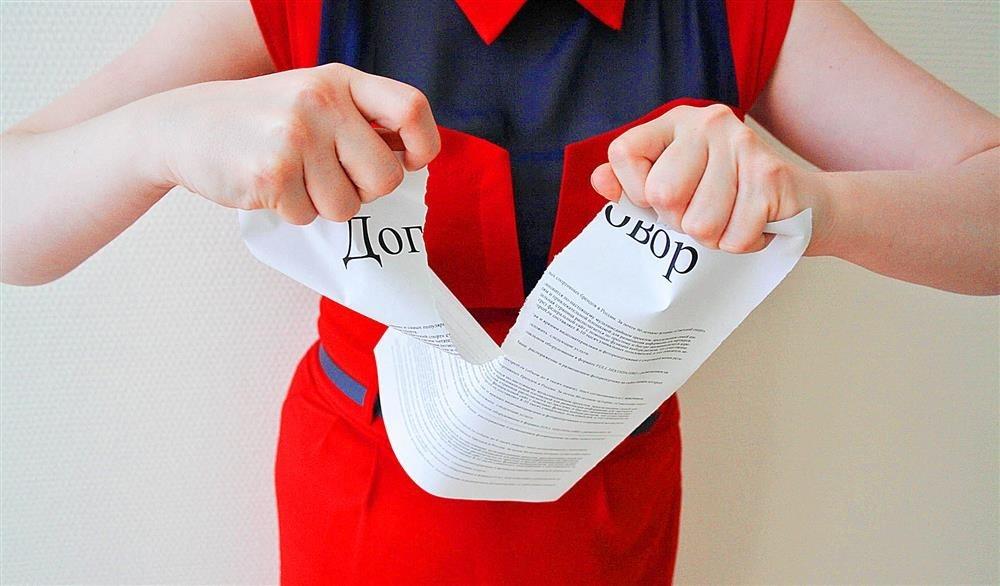 Порядок изменения и расторжения брачного договора